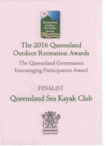 qskc-qorf-award-2